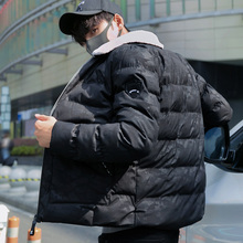 Mens jacket winter uniforms bomber short slim camouflage youth trend handsome warm clothes