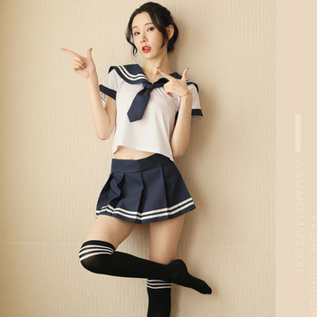 sexy skirt erotic costumes Sex play student uniforms Japanese lingerie erotic cosplay sexy school uniform mini skirts for sex japanese uniform sexy transparent kimono cosplay lingerie headwear briefs top red skirt erotic anime kawaii erotic costume