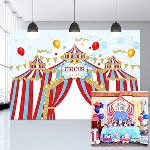Image 2 - Mehofond sirk arka planında vinil kırmızı çadır Bunting çocuk doğum günü partisi fotoğrafçılık arka plan fotoğraf stüdyosu için özelleştirilmiş