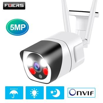 FUERS HD 5.0MP IP Camera ONVIF Wireless WiFi Outdoor Camera Waterproof CCTV Two Way Audio P2P Bullet IR-Cut Dual Light Max 128G
