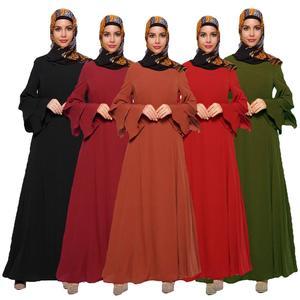 Modest Abaya Muslim Women Flare Sleeve Maxi Dress Islamic Clothing Arab Robe Turkish Kaftan Jilbab Dubai Party Gown Long Abayas