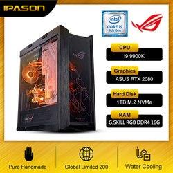 IPASON i9 9900 K/1 T M.2 NVME/32G DDR4 ram/RTX2080TI ASUS ROG компьютер с водяным охлаждением VR сборочная машина с высококачественным настольным ПК