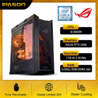 IPASON i9 9900K / 1T M.2 NVME/32G DDR4 RAM/RTX2080TI ASUS ROG Water Cooled Computer VR Assembly Machine With High End Desktop PC