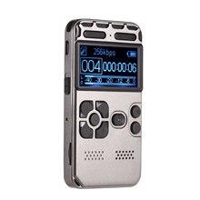 Professionnel HD numérique son enregistreur vocal lecteur MP3 enregistrement à commande vocale enregistrement à un bouton capacité 8G pour la Lecture
