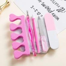 Полный набор инструментов для маникюра полоски ухода за ногтями