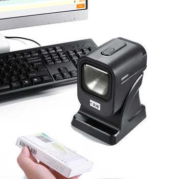 2D プレゼンテーションバーコードスキャナプラットフォーム MP6200 送料無料オムニバーコードスキャナ全方向性スキャナ USB2.0/RS232