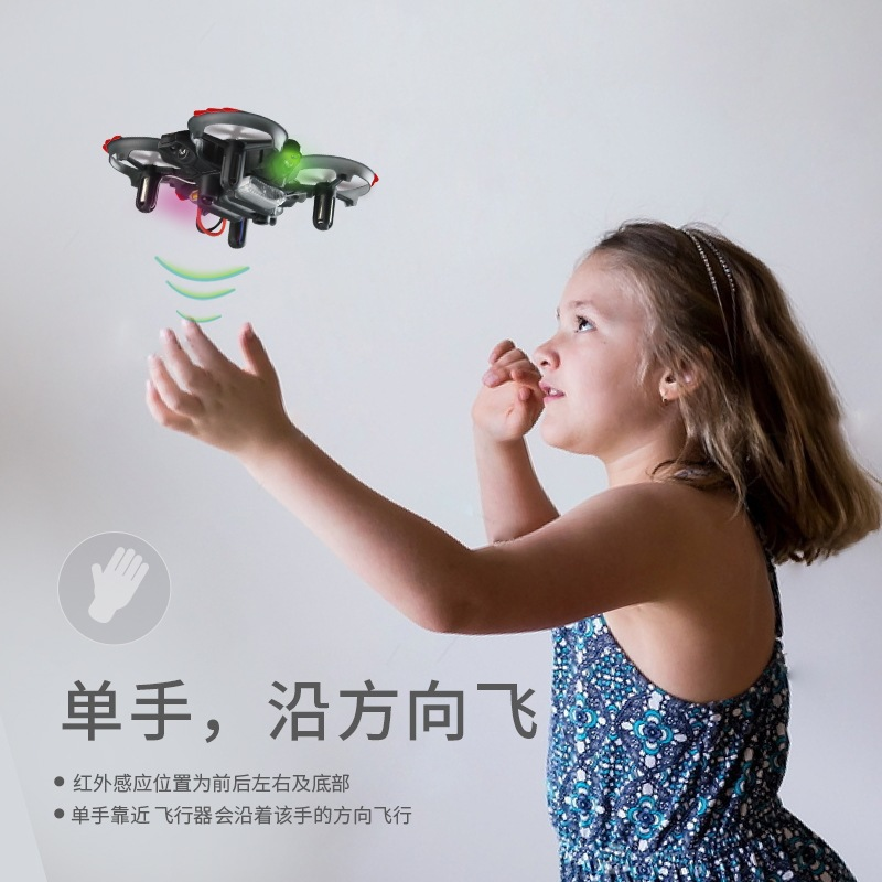 Remote Control Aircraft Mini Quadcopter Infrared Sensing 2.4G A Key Return Light Pao Free Unmanned Aerial Vehicle