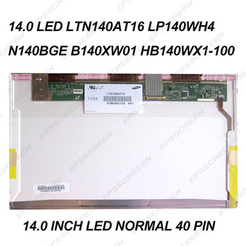 """replacement new screen for ASUS B43 Series B43A B43F B43J B43S LCD display LED for Laptop 14.0"""" HD matrix"""