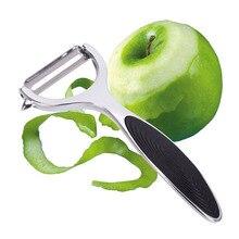 1 قطعة الفولاذ المقاوم للصدأ الخضار الفاكهة مقشرة الخيار الجزرة البطاطس التفاح الكمثرى الغذاء تقشير أداة المطبخ أداة بار لوازم