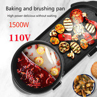 110V multifunctional household electric oven indoor roasting pot no smoking sticky electric baking pan BBQ hotpot grill indoor