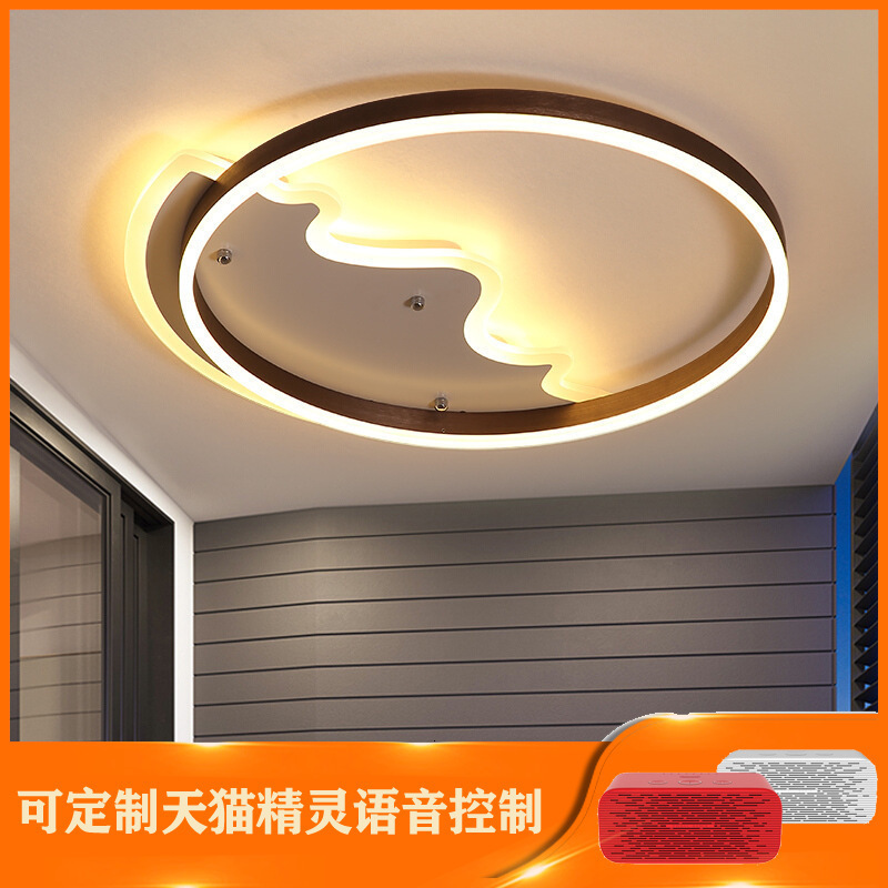 Nordic Simple Diamond Metal Led Ceiling Lights Acrylic Living Room Dimmable Led Ceiling Lamp Bedroom Led Ceiling Light Fixtures|Ceiling Lights| |  - title=