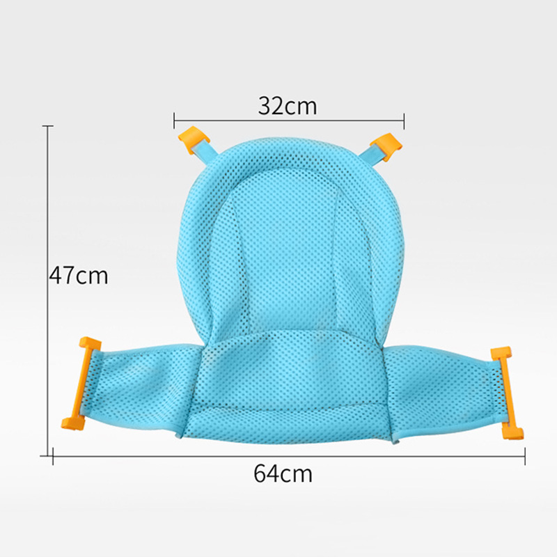 High Quality Baby Bath Mesh Seat Support Hammock Bathing Bathtub Infant Care Shower Adjustable Sling Net