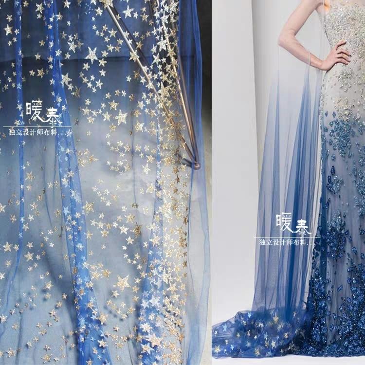 1meter Star Small Sequins Glitter Tulle Fabric Skirt Wedding Dress Pettiskirt TuTu Party Home Décor DIY Designer Fabrics