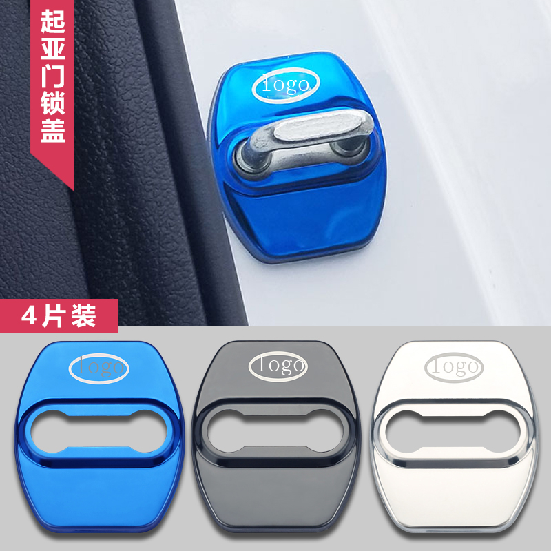 4pcs/set Automobile Door Lock Protective Cover Car Styling Door Lock Protective Cover For <font><b>Kia</b></font> hxh image