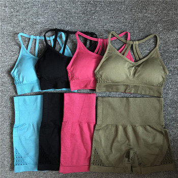 energy seamless gym set women 2 piece yoga short sets fitness athletic sports running yoga suit workout shorts set sportswear women yoga set tai chi kungfu meditation uniforms linen chinese traditionl loose wide yoga pant yoga shirt casual outfit set