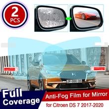 for Citroen DS 7 Full Cover Anti Fog Film Rearview Mirror Rainproof Anti-Fog Car Accessories DS7 Crossback 2017 2018 2019 2020