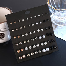 Luokey 30 Pairs/Set Pearl Crystal Stud Earring Set For Women Gold Silver Color Small Earrings Cute Funny Girls Jewelry Wholesale 5pcs set gold silver color crystal stud earring set for women simple cute small earrings 2020 new fashion koeran brincos jewelry