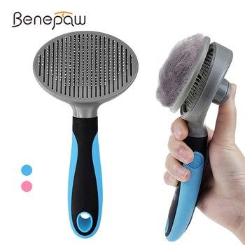 Benepaw brosse de toilettage pour les petits chiens, outil auto-nettoyage efficace peigne antidérapant confortable pour les chats