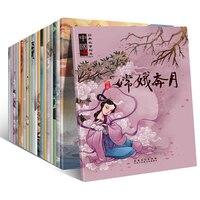20 pçs/set Mandarim Livro de História Chinesa livro de Contos de Fadas Clássicos Caráter Chinês Han Zi Para Crianças Crianças Dormir Idade 0|  -