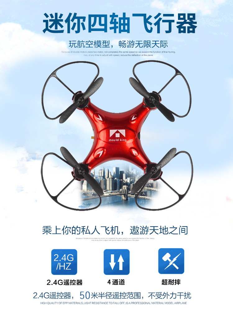 Ultra-Mini Quadcopter 33058c Pocket Mini Unmanned Aerial Vehicle Non-Aerial Photography CHILDREN'S Toy Remote Control Fly Model