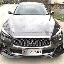 Z-ART комплект кузова автомобиля для infiniti Q50- карбоновое волокно Тюнинг Комплект для infiniti Q50 углеродное волокно аэродинамический комплект