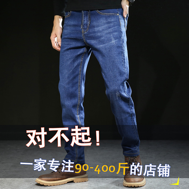 Xzzy Elasticity Elastic Waist Jeans Men's Skinny Harem Trousers Japanese-style Large Size Loose-Fit Plus-sized Fat