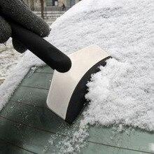 Автомобильный оконный скребок для льда, ветровое стекло, ветровое стекло, снежное стекло, прозрачный инструмент для удаления лопаты, инструмент для очистки