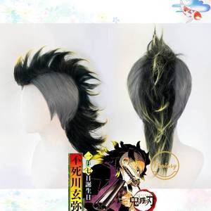 Image 1 - Anime Demon Slayer Kimetsu nie Yaiba Shinazugawa Sanemi peruka do Cosplay Halloween włosy + darmowa peruka Cap