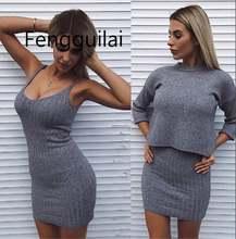 Осень 2019 женский свитер и платье на бретельках однотонные