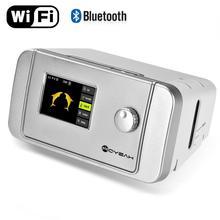 Moyes Auto CPAP/APAP جهاز التنفس 20A لتوقف التنفس أثناء النوم OSA مكافحة الشخير التنفس الصناعي مع واي فاي الإنترنت المرطب CPAP قناع