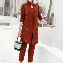 Elegant Caramel Navy Blue Wine Red 3 Pieces Pant Suits Sets