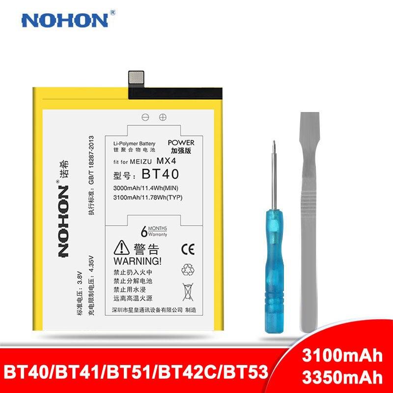 NOHON Battery BT41 M575M Meizu Mx4 BT40 Original Bateria Note BT53 for Pro MX5 MX6 Bt40/Bt41/Bt51/..