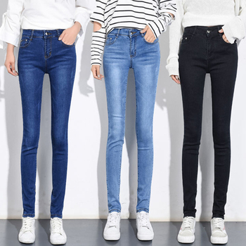 2020 new arrival High waist casual long jeans Woman High Elastic plus size Stretch Jeans female basic denim skinny pencil pants lucky star white female elastic new arrival jeans printing slim denim trousers elastic long stylish printed jeans plus size d234