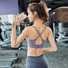 2019 w nowym stylu sportowy stanik z atrakcyjnym tyłem damski odporny na wstrząsy stanik sportowy Cross-tylna klamra bielizna strój do jogi tanie tanio