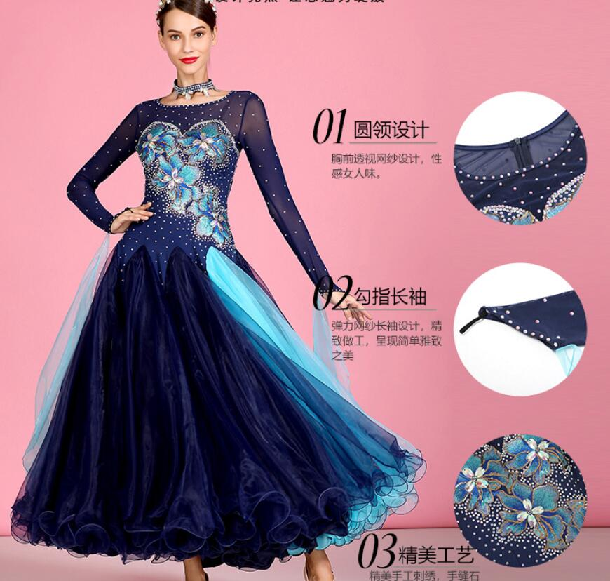 Tango Dress Cha Cha Dance Dress Waltz Dress Ballroom Dress Woman Competition Girls Ballroom Dresses Crystal Navy Blue S7040