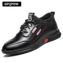 Electrician Shoes Work-Boots Deodorant Non-Slip Summer 6KV Labor Wear-Resistant Breathable