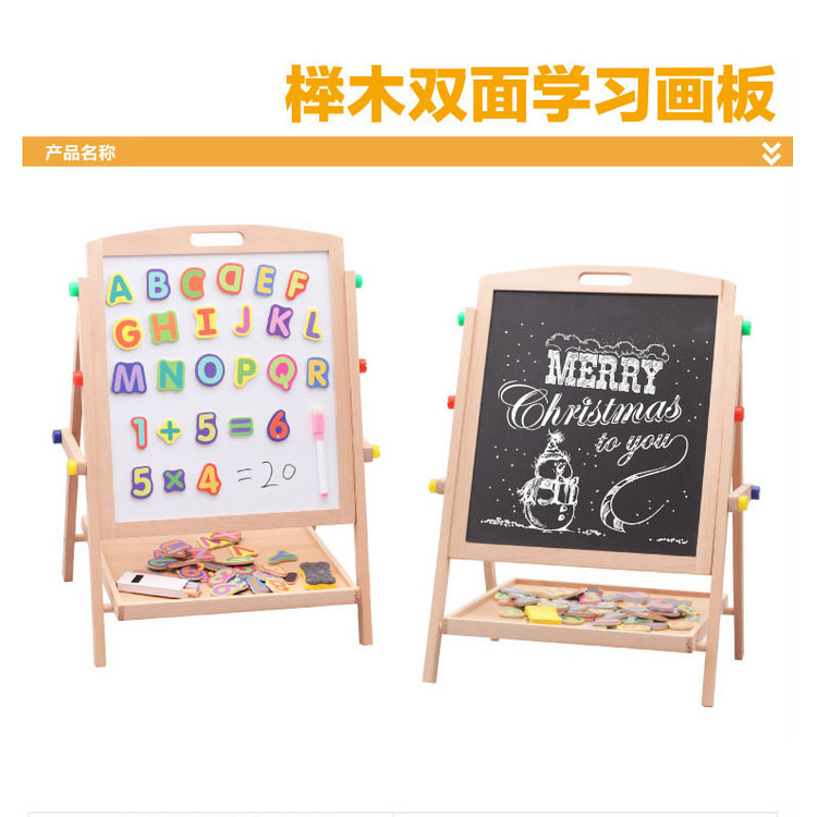 Young CHILDREN'S Double-Sided Sketchpad Blackboard Baby Magnetic With Numbers Lettered Writing Board Building Blocks Braced Toy
