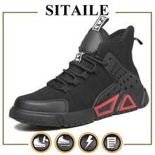 Мужские защитные ботинки sitaile защитная Рабочая обувь стальной