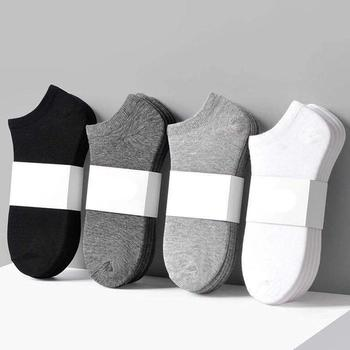 5Pairs Men Solid Color Elastic Breathable Cotton Anti Sweat Low Cut Ankle Socks image