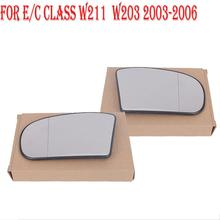 For 2003 2006 Mercedes E / C class W211 W203 Wide Angle Heated Door Mirror Glass