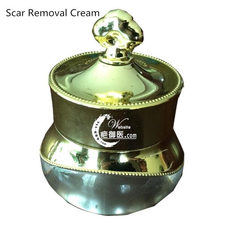 Eliminate Scar Repair Hyperplasia Scar Cream