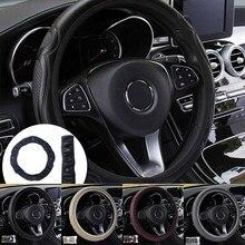 Universal capa de volante do carro respirável anti deslizamento de couro capas de direção adequado decoração automóvel cobertura volante