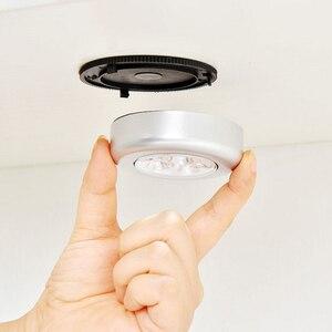 Сенсорная светодиодная подсветка под шкаф 3 светодиода Светодиодные шайбы светильники шкаф витрина ящик шкаф лампа на батарейках ночник