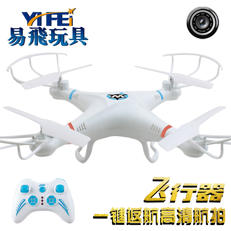 Extremely Bright 103 Remote Control Aircraft Drop-resistant Helicopter Airplane 2.4G Aerial Photography Quadcopter Unmanned Aeri