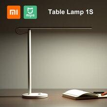 מקורי שיאו mi Mi jia חכם LED שולחן מנורת 1S 4 אור מצב 25000h Uselife 9W שולחן מנורת אפל HomeKit Mi בית APP שליטה קולית