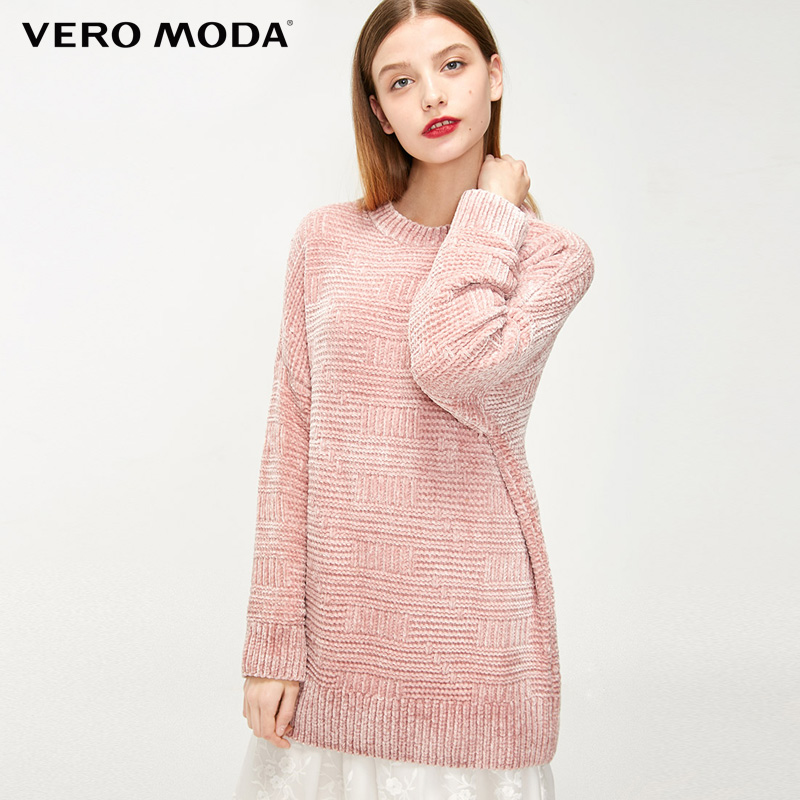 Vero Moda Loose Fit Round Neckline Drop-shoulder Pullover Sweater| 319113511
