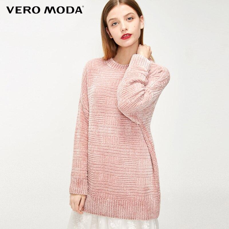Vero Moda Loose Fit Round Neckline Drop-shoulder Pullover Sweater  319113511
