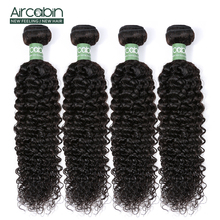 Peruvian Kinky Curly Hair Extension 100% Remy Human weave Bundles Aircabin Nature Color Can Be Dyed Texture