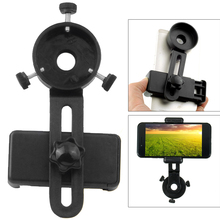 Photography Binoculars Telescope Holder Microscope Adjustabl