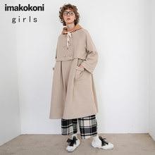 Imakokoni robe kaki Design Original japonais doux à manches longues veste 182449